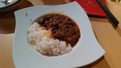 the famous curry