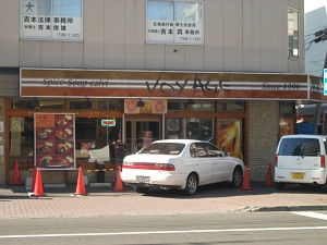 voyage soup curry shop
