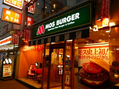 healthiest fast food mos burger front