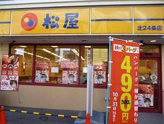 matsuya front sapporo japan