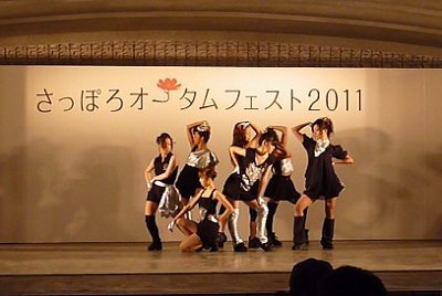 girls dance group at autumn fest sapporo japan