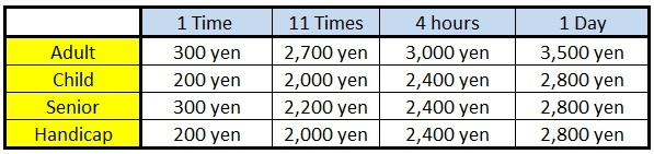 nakayama price list