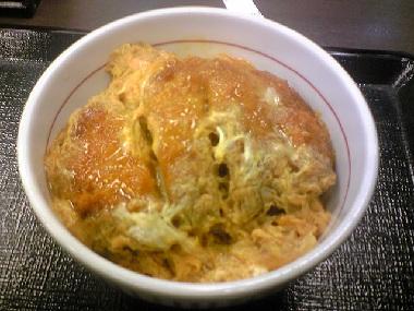 japanese restaurant nakau katsudon