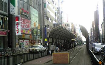 odori street car stop