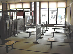 tatami room kura no yu