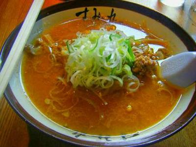 Miso Ramen (needs Charsui!)