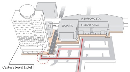 royal century hotel sapporo japan