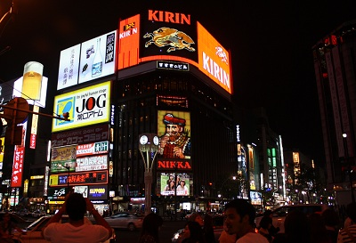 susukino intersection sapporo japan