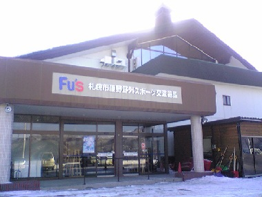 front of fu's ski area