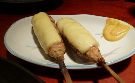 Fujitori-cheese-tsukene