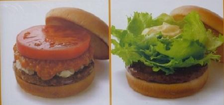 healthiest fast food mos burger menu 01