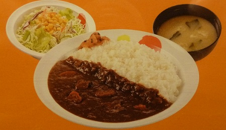 matsuya curry sapporo japan
