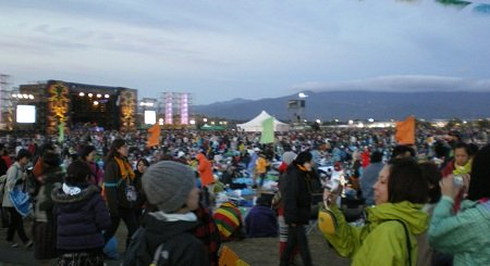 after sun rise at the rising sun rock festival