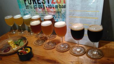 Taster beers