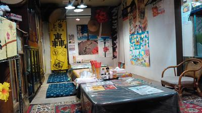 Okinawan style interior