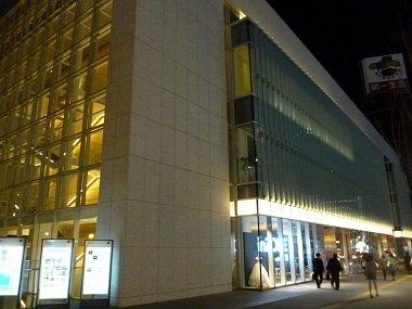 Nihon Seimei Sapporo building
