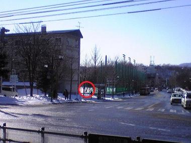 fu's bus stop