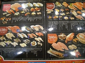 sushi menu at Topi